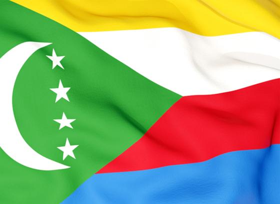 Comoros Recalls Ambassador from Iran