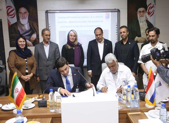 Iranian, Dutch shipbuilding companies ink MOU