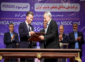 Britain supports its companies' activities in Iran: envoy