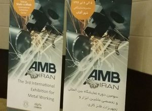 Tehran to host 3rd Metal Working expo in late June