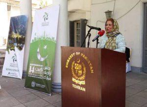 New Pakistan ambassador hails deepening ties with Iran