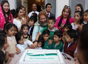 Pakistan Independence Day marked in Tehran