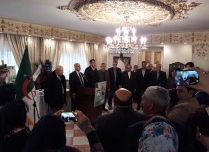 64th anniversary of Algerian Revolution celebrated in Tehran
