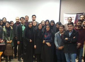 Ferdowsi University of Mashhad Students learned more about the UN and its Website