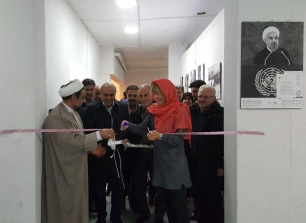 IRNA photo exhibit showcases Iran, UN ties