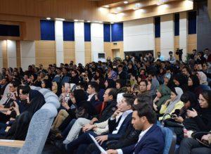 Peace, Women and Human Rights Grand Seminar held at Kharazmi University