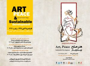 Tehran conference to discuss effects of art, peace on sustainable development