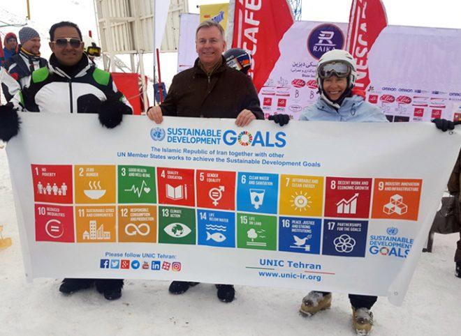 تقدیر سازمان ملل از همکاری شرکتهای ایرانی اتریشی در اسکی