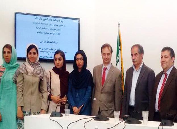 ویژه برنامه سفارت مکزیک در نمایشگاه بینالمللی کتاب تهران برپا شد