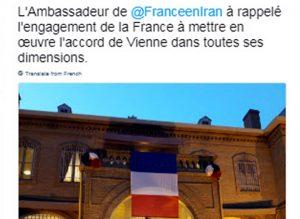 پیام سفیر فرانسه در دومین سالگرد اجرای برجام