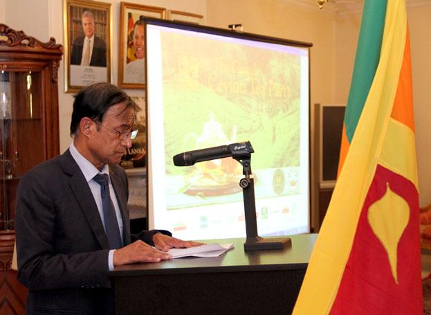 سفارت سری لانکا در تهران، یکصد و پنجاهمین سالگرد چای سیلان را جشن گرفت