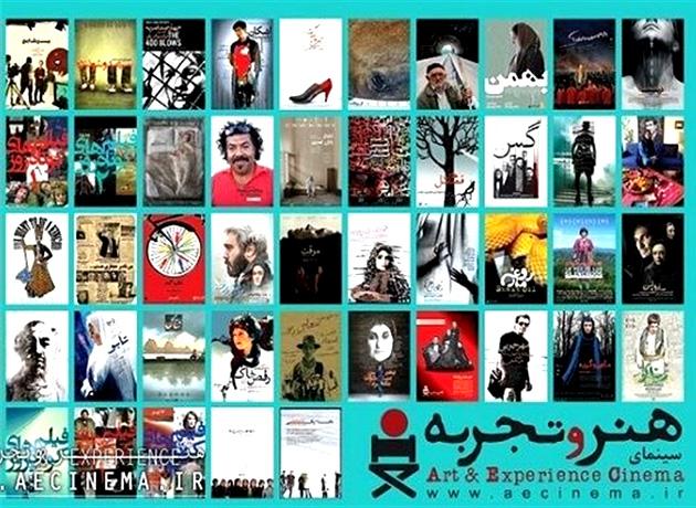هفته فیلم برزیل با مشارکت سفارت این کشور در اصفهان برگزار می شود