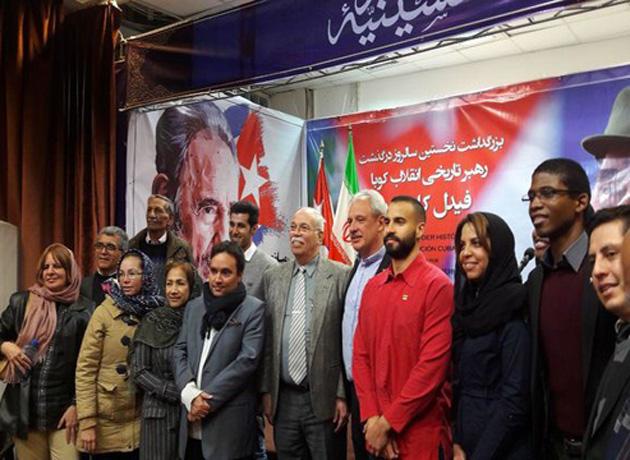 برگزاری بزرگداشت اولین سالگرد درگذشت فیدل کاسترو در تهران