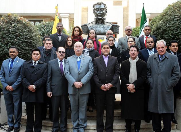 برگزاری سیزدهمین سالروز اتحاد بولیواری کشورهای عضو آلبا در تهران