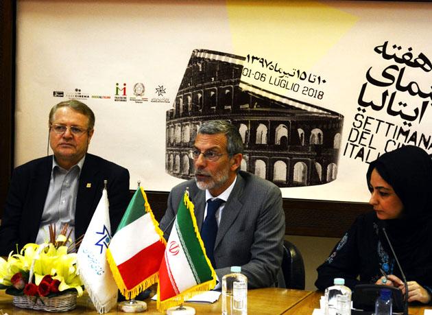 نشست خبری هفته سینمای ایتالیا در تهران