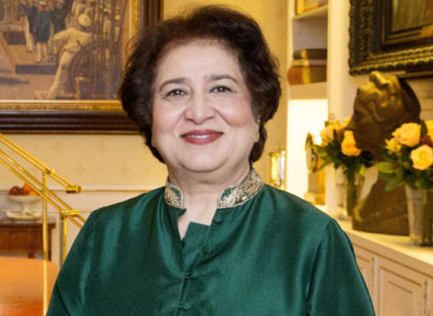 سفیر جدید پاکستان در ایران معرفی شد