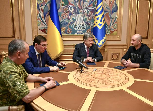 اطلاعیه سفارت اوکراین در ایران درباره اقدام ترور نافرجام روزنامه نگار روس، آرکادی بابچنکو