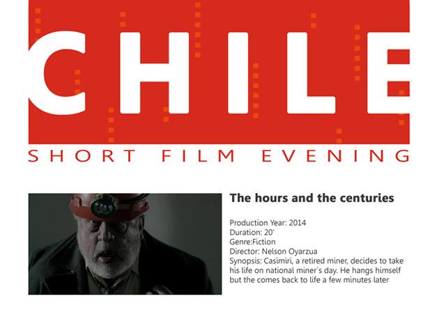 برگزاری شب فیلم شیلی در تهران