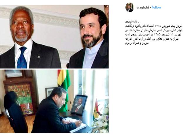 حضور عراقچی در سفارت غنا در تهران و امضای دفتر یادبود کوفی عنان