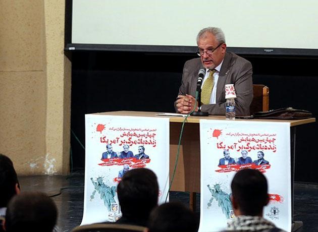 برگزاری چهارمین همایش زنده باد مرگ بر آمریکا با حضور سفیر کوبا در ایران