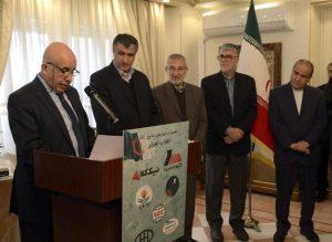 مراسم روز ملی الجزایر در تهران برگزار شد