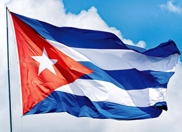 سفارت کوبا در تهران: تجاوز علیه ونزوئلا باید پایان پذیرد