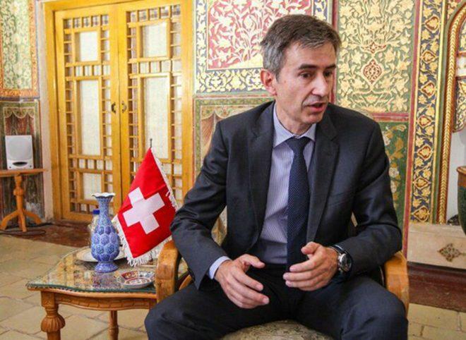 سفیر سوئیس در تهران مطرح کرد: راهاندازی کانالی بشردوستانه برای تبادل با ایران