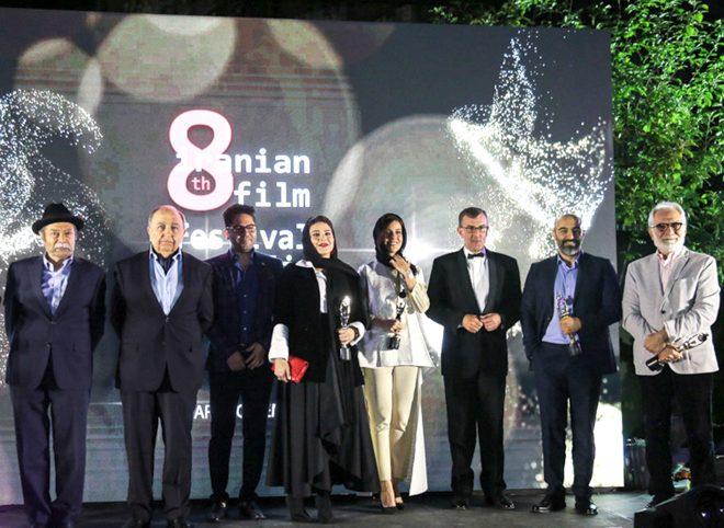 در سفارت استرالیا در ایران؛ جوایز جشنواره «فیلمهای ایرانی استرالیا» به برگزیدگان اهدا شد