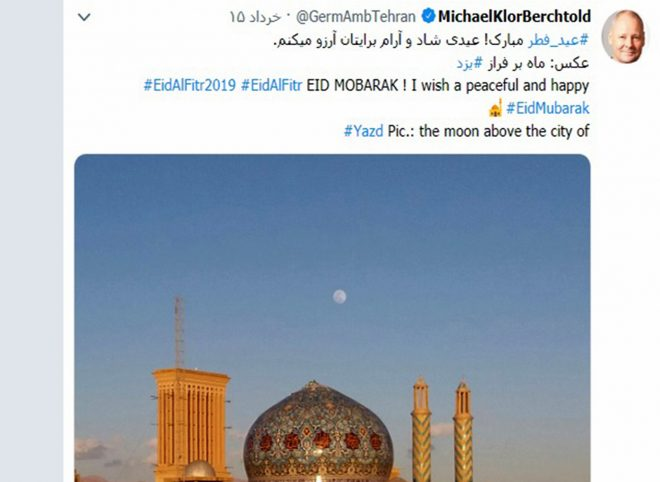 تبریک عید فطر به سبک سفیر آلمان در ایران