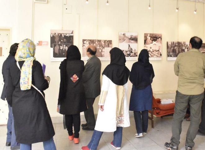 برگزاری نمایشگاه عکس و اسناد تاریخی همکاری سازمان ملل متحد و ایران در فرهنگسرای ارسباران