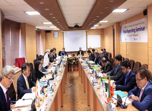 برگزاری نشست تبادل دانش ایران و کره جنوبی در وزارت دادگستری