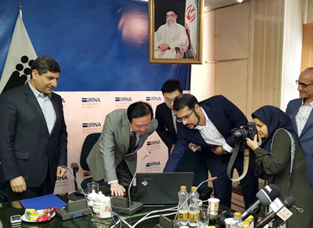 رونمایی از سایت چینی ایرنا با حضور سفیر این کشور در ایران
