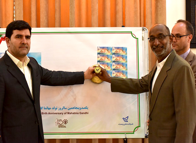 رونمایی از تمبر یادبود «نماد صلح» در ایران به مناسبت سالروز تولد گاندی