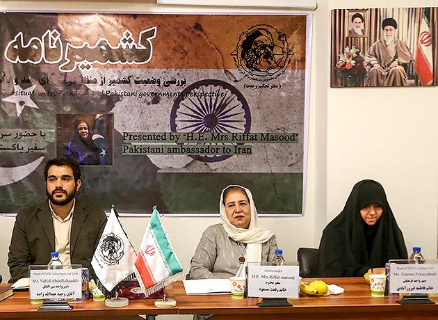 نشست اعضای دفتر تحکیم وحدت با سفیر پاکستان درباره وضعیت کشمیر