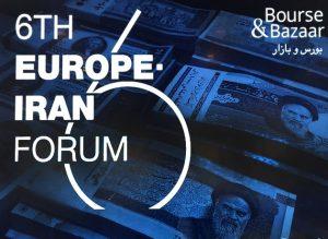 گزارش سفیر نروژ از برگزاری یک نشست اقتصادی میان ایران و اروپا