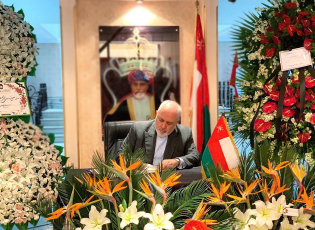 دکتر ظریف دفتر یادبود سلطان قابوس را امضا کرد