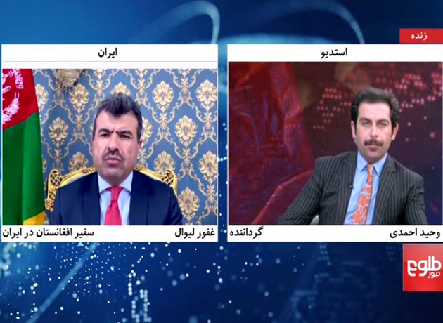 عبدالغفور لیوال: تا اکنون ۵۰ افغانستانی در اثر بیماری کرونا در ایران جان باخته اند