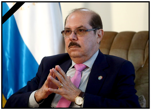 سفیر سابق نیکاراگوئه در ایران بر اثر ابتلا به ویروس کرونا درگذشت