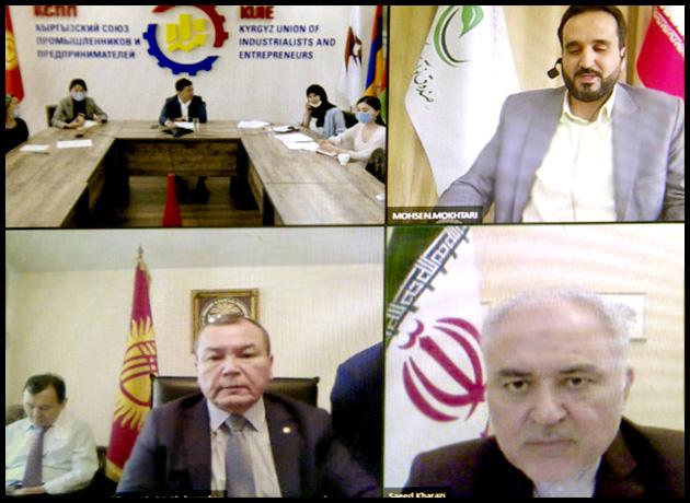 آوازبیک عبدالرزاق اف: بانک داده اطلاعات بازرگانی شرکتهای ایران و قرقیزستان ایجاد شود